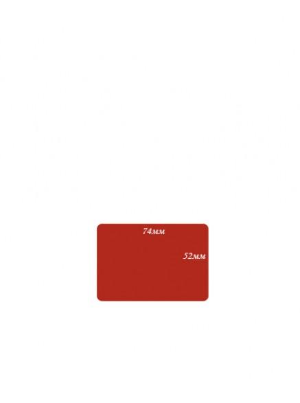 Меловые ценники формата А8 красный