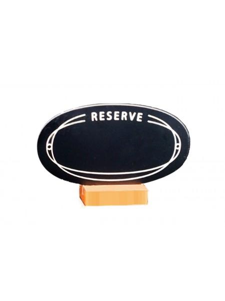 """Меловая табличка """"Резерв"""" на деревянной подставке"""