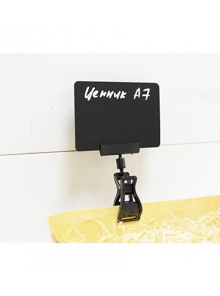 Ценникодержатель поворотный с зажимом черный